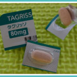 特殊な薬を処方してもらう場合の院外薬局